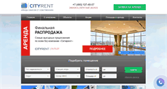 Preview of office-arendator.ru